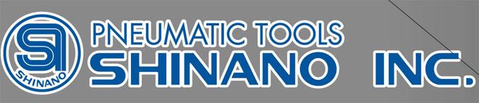 shinano-logo.jpg